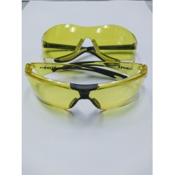 Очила защитни - Amber